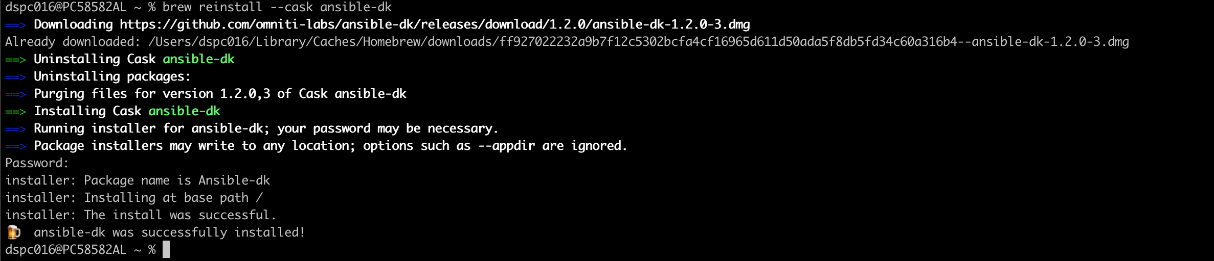 , What is Ansible